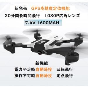 GPS定位機能 SG900シリーズS 1080P 広角HDドローン 自動帰投機能 回転飛行 フォロー撮影 定点飛行 高さ維持 長時間飛行  誕生日 キャンペーン