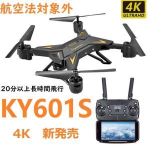 ドローンKY601S 4K 映画 長時間飛行 カメラ付き 宙...