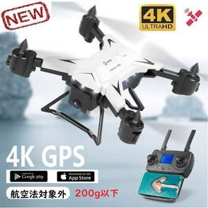 航空法対象外 GPS搭載 ドローンKY601G 4K 長時間飛行 広角カメラ ホバリング 宙返り 気圧センサー搭載 空撮 収納ケース 誕生日 年末セール