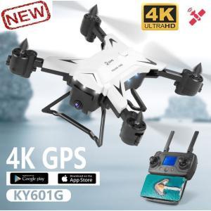 ドローンKY601G 4K用バッテリー専用リンク 1個入り...