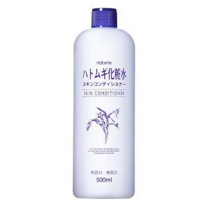 商品説明 「ナチュリエ スキンコンディショナー」は、天然植物由来の保湿成分ハトムギエキス配合で、なめ...