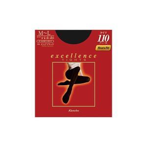 kanebo カネボウ エクセレンスタイツ 110デニール  ピュアブラック M〜L|kyougenn