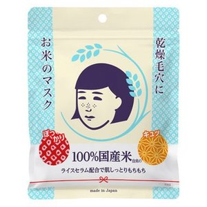 石澤研究所 毛穴撫子 お米のマスク 10枚入 100%国産米使用 メール便送料無料|kyougenn