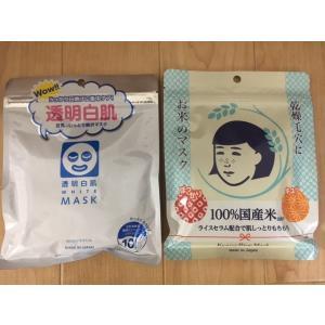 送料無料 石澤研究所 毛穴撫子 お米のマスク1個と透明白肌 ホワイトマスクN 1個 セット|kyougenn