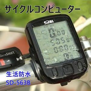 製品仕様: 材質:ABS その他電子部品 電池:CR2032 電池寿命:約1年 サイズ:5.7cm×...