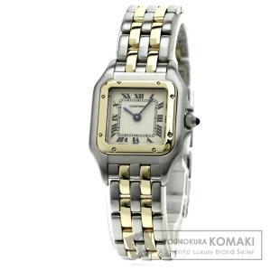 CARTIER カルティエ パンテールSM 腕時計 K18イ...