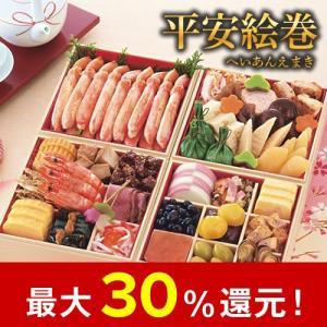 多彩な食材が入った京のおせち三段重に、蟹脚を詰めたお重を加えた、四段重のおせちです。コンパクトな大き...