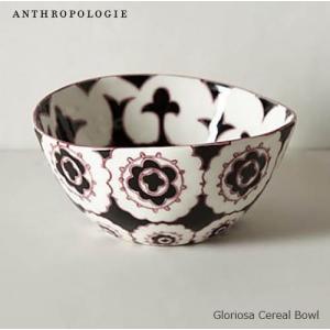 ANTHROPOLOGIE  アンソロポロジー Gloriosa Cereal Bowl  ミント シリアルボウル