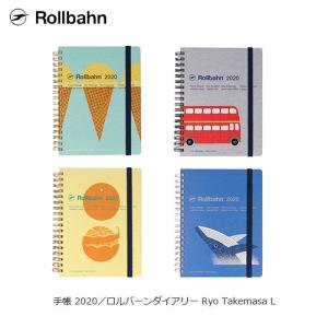 デルフォニックス ロルバーンダイアリー L Ryo Takemasa 武政諒 手帳 2020
