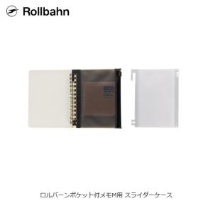 ロルバーンポケット付メモM用 スライダーケース デルフォニックス