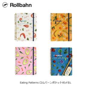 ロルバーンポケット付メモ L Eating Patterns ノート メモ帳 デルフォニックス de...