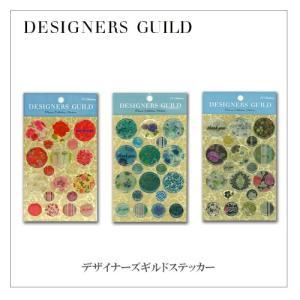 ■サイズ:セットアップサイズ:185×105mm ■素材・材質:エポキシ樹脂  ★デザイナーズギルド...