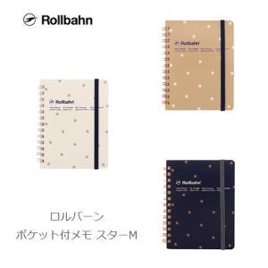 ■サイズ:横111×縦138×厚み15mm ■重量:120g ■素材・材質:紙 ■生産国:日本 ※仕...