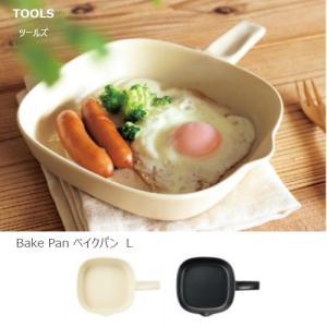 ■サイズ:19.5×27×4cm ■素材・材質:陶器 ■生産国:日本 ※オーブン・レンジ使用可、食洗...