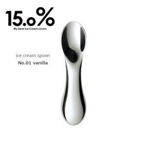 15% アイスクリームスプーン No.01 vanilla ...