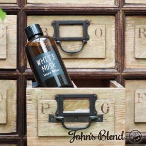 ジョンズブレンド アロマウォーター  加湿器用 芳香剤 ホワイトムスク john's blend...