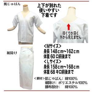 和装小物 20点セット M・ Lサイズ  足袋付き 着物 着付け 小物セット 振袖 訪問着 着物 婚礼に  3-6138  あすつく  kyouto-usagido 05