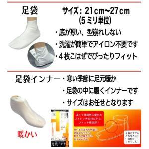 和装小物 20点セット M・ Lサイズ  足袋付き 着物 着付け 小物セット 振袖 訪問着 着物 婚礼に  3-6138  あすつく  kyouto-usagido 06
