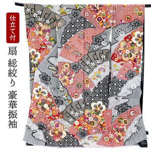 SALEセール 振袖 フルオーダー仕立付 総絞り 古典柄 正絹 刺繍入り f-033 赤 黒 成人式 新品販売|kyouto-usagido