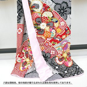 SALEセール 振袖 フルオーダー仕立付 総絞り 古典柄 正絹 刺繍入り f-033 赤 黒 成人式 新品販売 kyouto-usagido 04