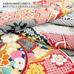 SALEセール 振袖 フルオーダー仕立付 総絞り 古典柄 正絹 刺繍入り f-033 赤 黒 成人式 新品販売 kyouto-usagido 07