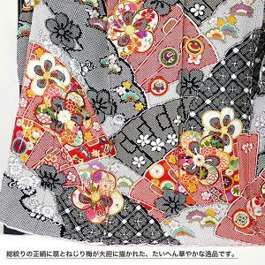 SALEセール 振袖 フルオーダー仕立付 総絞り 古典柄 正絹 刺繍入り f-033 赤 黒 成人式 新品販売 kyouto-usagido 08