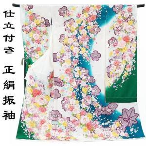 振袖 古典柄 仕立て付き 正絹 f-054-t 白 刺繍入り 桜 藤 松 成人式 新品購入|kyouto-usagido