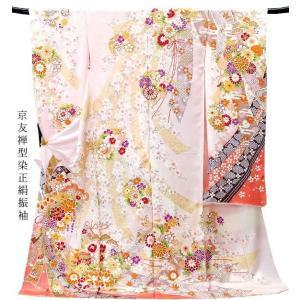 振袖 古典柄 仕立て付き 正絹 f-055-t ピンク のしめ文様 刺繍入り 成人式 新品購入|kyouto-usagido