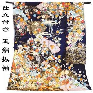 振袖 古典柄 仕立て付き 正絹 f-059-t 袴プレゼント! 紺  刺繍入り 成人式 新品購入|kyouto-usagido