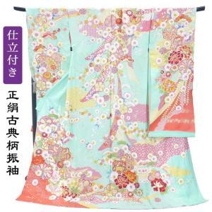 振袖 古典柄 仕立て付き 正絹 f-093-t 赤 刺繍入り 成人式 新品購入...
