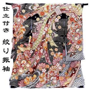 SALE!総絞り振袖  仕立て付き f-099 袴プレゼント! 刺繍入り 古典柄 成人式 新品購入|kyouto-usagido