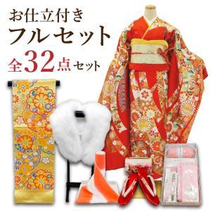 振袖 フルセット 一式 仕立て付き 正絹  古典柄 f-164 テキストエンコーディング 赤 朱 刺繍  振袖セット 成人式 購入|kyouto-usagido