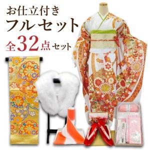 振袖 フルセット 一式 仕立て付き 正絹  古典柄 f-166 白 刺繍  振袖セット 成人式 購入|kyouto-usagido
