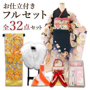 決算特価セール 振袖 フルセット 一式 仕立て付き 正絹  古典柄 f-170  黒 桜に宝尽くし  振袖セット 成人式 購入|kyouto-usagido