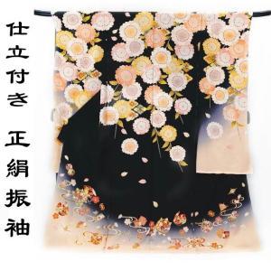 決算SALE 正絹古典柄 仕立て付き  桜に宝尽くし f-170-t 黒地 刺繍入り 成人式 新品購入|kyouto-usagido