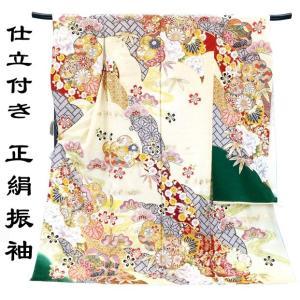 セール 仕立て付 正絹お振袖 クリーム色 f-194-t 袴プレゼント!古典柄 花文様 薄黄色 刺繍入り 成人式 結婚式|kyouto-usagido