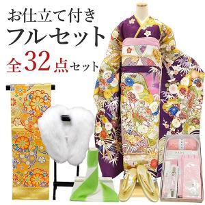 振袖 フルセット 一式 仕立て付き 正絹  古典柄 f-414 袴プレゼント! 紫 パープル 刺繍 振袖セット 成人式 結婚式 購入 販売|kyouto-usagido