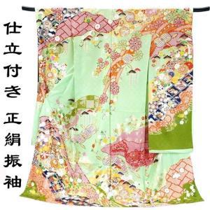 SALE 仕立て付き 正絹振袖 f-516-t 袴プレゼント!(古典柄 黄緑 グリーン 薄緑 刺繍入り 成人式 卒業式 結婚式 新品購入) |kyouto-usagido