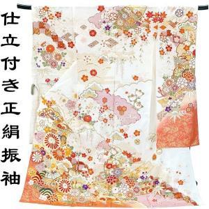 仕立て付き 正絹振袖 f-526-t 袴プレゼント!(古典柄 白 ホワイト ピンク 貝桶 刺繍入り 成人式 卒業式 結婚式 新品購入)|kyouto-usagido
