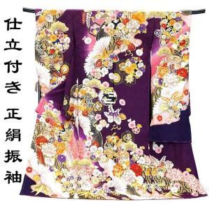 仕立て付き 正絹振袖 f-533-t 袴プレゼント!(古典柄 紫 パープル 刺繍入り 成人式 卒業式 結婚式 新品購入) |kyouto-usagido
