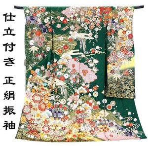 仕立て付き 正絹振袖 f-534-t 袴プレゼント!(古典柄 グリーン 緑 刺繍入り 成人式 卒業式 結婚式 新品購入) |kyouto-usagido