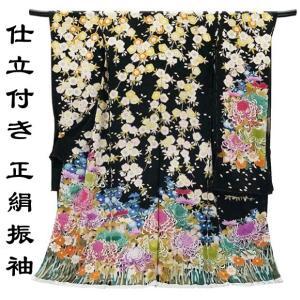 手縫い仕立付き 手描友禅正絹振袖 f-536 古典柄振袖 黒色|kyouto-usagido