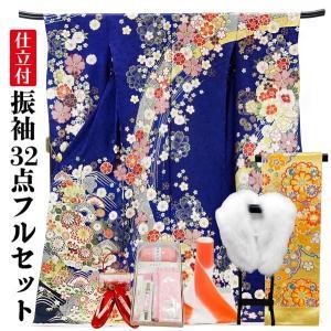 SALE 振袖 正絹 フルセット 一式 仕立て付き f-537  袴プレゼント 古典柄 青 ブルー 刺繍入り 成人式 卒業式 結婚式 新品|kyouto-usagido
