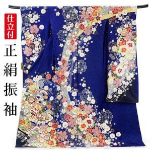 SALE 仕立て付き 正絹 振袖 f-537-t 袴プレゼント!古典柄 青 ブルー 刺繍入り 成人式 卒業式 結婚式 新品購入|kyouto-usagido