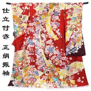 仕立て付き 正絹 振袖 f-538-t 袴プレゼント 古典柄 赤色 レッド 刺繍入り 成人式 卒業式 結婚式 新品購入|kyouto-usagido