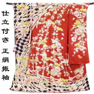 仕立て付き 手描友禅 正絹振袖 f-553 袴プレゼント! 古典柄 雪輪華文 さや型桜地紋  赤色 成人式 新品購入|kyouto-usagido