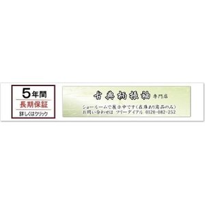 SALE  仕立て付き 正絹振袖 f-554-t 袴プレゼント!古典柄 白 ホワイト 刺繍入り 成人式 卒業式 結婚式 新品購入|kyouto-usagido|07