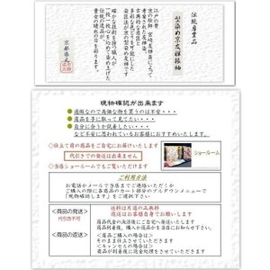 SALE  仕立て付き 正絹振袖 f-554-t 袴プレゼント!古典柄 白 ホワイト 刺繍入り 成人式 卒業式 結婚式 新品購入|kyouto-usagido|08