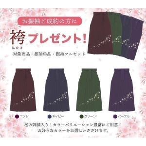 SALE  仕立て付き 正絹振袖 f-554-t 袴プレゼント!古典柄 白 ホワイト 刺繍入り 成人式 卒業式 結婚式 新品購入|kyouto-usagido|09