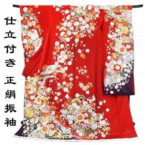 SALE 仕立て付き 正絹振袖 f-555-t 袴プレゼント!古典柄 赤 レッド 刺繍入り 成人式 卒業式 結婚式 新品購入|kyouto-usagido